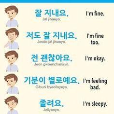 Korean Slang, Korean Phrases, Japanese Phrases, Learn Basic Korean, How To Speak Korean, Korean Words Learning, Korean Language Learning, Hangul Alphabet, Learn Korean Alphabet