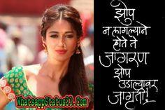 Marathi Attitude Status in Marathi Font