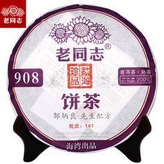 [GREENFIELD] 2014 Haiwan 908 141  Lao Tong Zhi  Yunnan Haiwan Tea Industry Old Comrade Ripe Shu Cooked Puer Tea mini cake 200g #jewelry, #women, #men, #hats, #watches