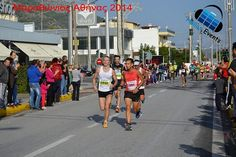 Φωτογραφίες από τον Μαραθώνιο της Αθήνας 2014. Επισκεφτείτε το http://www.hellas.events/index.php/race-photos/item/391-32os-marathonios-athinas-fotografiko-yliko