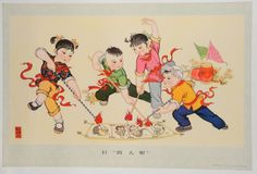 #chinese #vintage #poster