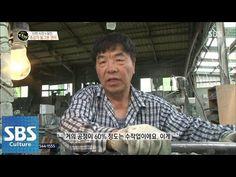 [장수청정마을] 장수곱돌 방송 동영상 - YouTube 장수군 개남면 신천(전)리 장수읍 대성리 주안마을