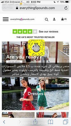 Internet Shopping Sites, Best Online Shopping Websites, Online Shopping Clothes, Learning Apps, Long Brown Hair, Funny Arabic Quotes, Queen Quotes, Health And Beauty, Wedding