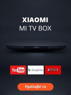 mygad.gr | Θεϊκή Τεχνολογία Google Play, Tech Companies, Netflix, Company Logo, Youtube