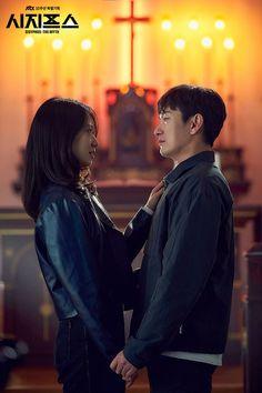 Park Shin Hye, Gwangju, Drama Film, Kpop, Special People, For Stars, Korean Actors, Korean Drama, Kdrama