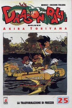 TORIYAMA Akira (鳥山明 ), Dragon Ball Italian covers