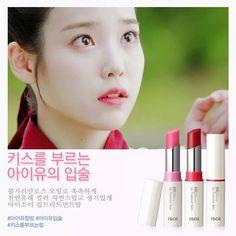 IU ISOI photo Talent Agency, Stage Name, Her Music, Lost & Found, Debut Album, Korean Singer, The Balm, Lipstick, Entertaining