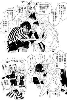 Samurai Warriors 4, Anime Couple Kiss, Attack On Titan Ships, Demon Hunter, Dragon Slayer, Itachi Uchiha, Kirito, Slayer Anime, Anime Scenery