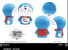 Doraemon Variarts No.16