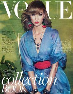 Karlie Kloss - Vogue Magazine Cover [Korea] (May 2014)