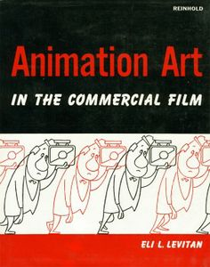Click to see it! Animation art in the commercial film ([1960]) by Eli Levitan ✤ || CHARACTER DESIGN REFERENCES | キャラクターデザイン | çizgi film • Find more at https://www.facebook.com/CharacterDesignReferences & http://www.pinterest.com/characterdesigh if you're looking for: free to read art books, e-books about #animation #banda #desenhada #toons #manga #BD #historieta #sketch #how #to #draw #strip #fumetto #settei #fumetti #manhwa #cartoni #animati #comics #cartoon || ✤