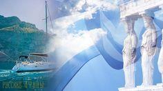 Греция на пути к новому рекорду в сфере туризма http://feedproxy.google.com/~r/russianathens/~3/Ib_CQIfVbso/21438-gretsiya-na-puti-k-novomu-rekordu-v-sfere-turizma.html  Греция в туристическом сезоне 2017 года имеет шанс поставить историческийрекорд по количеству приехавших туристов. По мнению авторитетной немецкой экономической газеты Handelsblatt, исходя из анализа предварительного бронирования, в текущем году в Грецию может прибыть около 30 миллионов человек.