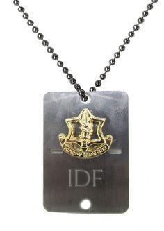 army chain dog tag israel defense forces idf bold logo gold Engraving silver