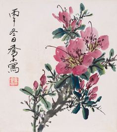"""Flowers and Birds,Azaleas,rice paper prints,traditional Chinese painting,customize painting,giclee prints.This is an 20""""x16""""(50cm×40cm) giclee print on fine rice paper, reproduced from an original chinese painting. The inks and paper are archival quality to ensure lasting beauty. The print will be packaged inside a cellophane envelope with mount board, reinforced corners and then wrapped well enough to ensure your new piece of art arrives safely and in peak condition :)Please get in touch…"""
