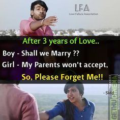love failure memes (1) Tamil Movie Love Quotes, Love Failure Quotes, Love Quotes For Girlfriend, Free Cloud, Broken Heart Quotes, Tamil Movies, Gym Workouts, Breakup, Sayings