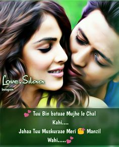 Romantic Love Song, Romantic Poetry, Love Quotes In Hindi, True Love Quotes, Love Shayri, Lovers Quotes, Heart Touching Shayari, Love Dream, Love Songs