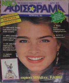 Brooke Shields covers Afisorama Magazine ( Greece) April 1983