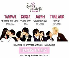 Kiss Me- Thai version of Playful Kiss starring Mike D'Angelo and Aom- best of the franchise, really well done Itazura Na Kiss, Playful Kiss, Live Action, Yuki Furukawa, Ver Drama, Two Worlds, Baek Seung Jo, Drama Fever, Jung So Min