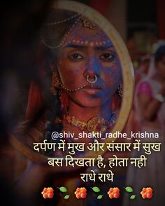 Image may contain: one or more people and text Hindi Good Morning Quotes, Morning Inspirational Quotes, Morning Greetings Quotes, Motivational Quotes For Life, Ex Quotes, Hindi Quotes On Life, Soul Quotes, Life Quotes, Indian Army Quotes