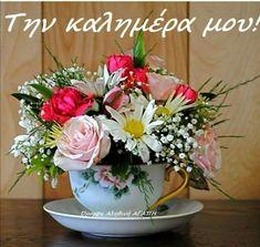 Floral Centerpieces, Garden Pots, Diy Gifts, Tea Pots, Table Decorations, Teacup, Beauty Hacks, Education, Lady