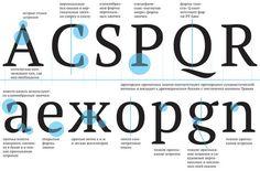 10 free beautiful Russian fonts (Cyrillic fonts)