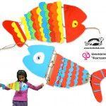 Cardboard fish – Fantasy