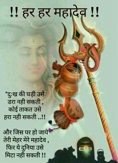 This post is available via Android app only! Photo from ANJU TYAGI Mahakal Shiva, Shiva Art, Krishna Krishna, Lord Shiva Hd Wallpaper, Lord Shiva Family, Om Namah Shivay, Shiva Tattoo, Lord Mahadev, Lord Vishnu