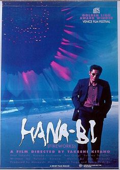 Hana-Bi - A beatiful, non-chronological eliptic, and lyrical story of guilt and memories, told with sheer brutality, but also great tenderness. (8.5/10)