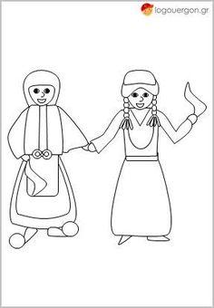 Στο πρόγραμμα της εκδήλωσης παραδοσιακών χορών και εθίμων σειρά έχει ο καλαματιανός χορός τον οποίο θα χορέψουν , η Σαρακατσάνα με την Αμαλία κρατώντας στα χέρια τους από ένα μαντήλι.