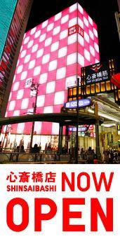 ユニクロ心斎橋店(大阪) Uniqlo Shinsaibashi Shop in Osaka, Japan