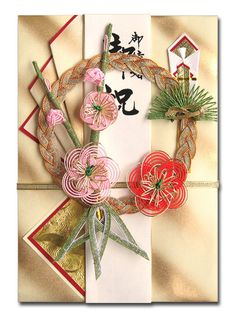 Japanese Party, Japanese New Year, New Year's Crafts, Arts And Crafts, Diy Paper, Paper Crafts, Japanese Wrapping, Asian Cards, Chinese New Year Crafts