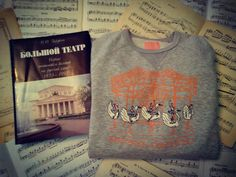 It's all about ballet... Music notes with ballet music, book about Bolshoi theatre and our sweatshirt with print ANOTHER PIROUETTE? И это все о балете... Ноты с музыкой балетов, книга о Большом театре и наш свитшот с принтом ЕЩЕ ПИРУЭТ? #ballet #balletmaniacs #art #sweatshirt #fashion #bolshoiballet #bolshoi #pirouette #book #musicnotes #swans #print #moscow #балет #ноты #мода #искусство #большойтеатр #пируэт #книга #музыка #свитшот #лебеди #принт #москва