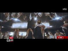 مقطع فيديو للأمير محمد بن سلمان يجمع مواقف كلها حب وثقة - YouTube Concert, Concerts