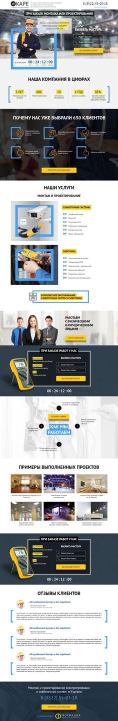 st.weblancer.net download 1348806 ?detailed=1