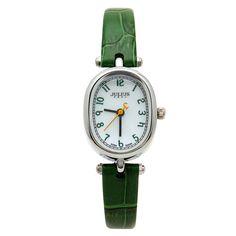 Đồng hồ nữ Julius JU1025 xanh lá - Giá 610.000đ