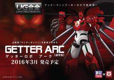 getter-arc-bu-toys