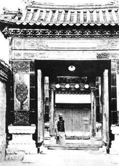 Chinese imperial eunuch within the Forbidden City, Beijing