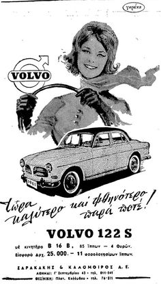VOLVO 122S Vintage Cars, Retro Vintage, Old Time Photos, Volvo Amazon, Volvo Cars, Old Advertisements, Classic Motors, Retro Ads, The Old Days