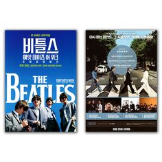 The Beatles Eight Days A Week The Touring Years Movie Film Poster 2S John Lennon #MoviePoster