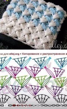 Crochet Stitches Free, Crochet Motifs, Crochet Diagram, Tunisian Crochet, Crochet Chart, Crochet Squares, Granny Squares, Stitch Patterns, Knitting Patterns