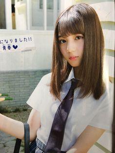 小坂菜緒(けやき坂46)/、 shibanoya. Cute Asian Girls, Cute Little Girls, Beautiful Asian Girls, Sweet Girls, School Girl Japan, School Girl Dress, Japan Girl, Girl Face, Woman Face