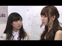 渡辺美優紀 みるきー先生 AKB48に握手会テクを伝授 大島優子・小嶋陽菜・柏木由紀が神対応披露
