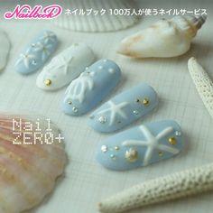 【池袋】ネイルゼロプラスShiomi / ネイルブック
