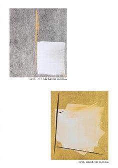 ギャラリー サンカイビ 篠田桃紅作品展
