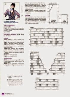 Crochet y dos agujas: Blusa tejida al crochet (con patron)