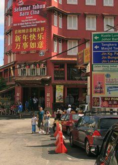 Malacca_IMG_0058 - http://malaysiamegatravel.com/malacca_img_0058/