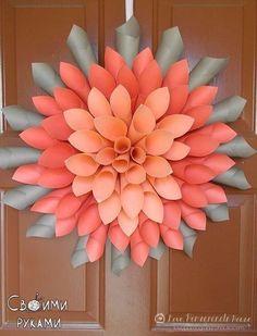 Цветок для декора.