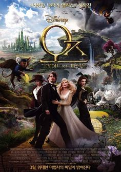 Oz the Great and Powerful Movie Poster 2013 James Franco, Michelle Williams