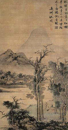 明-沈周-山水18 | by China Online Museum - Chinese Art Galleries