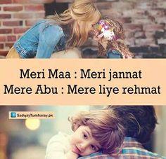 Love u mom and dad<br> I Love U Mom, Love Quates, I Love My Parents, Dear Mom, Love My Family, Mothers Love, Mother Daughters, Mom And Dad Quotes, Family Quotes